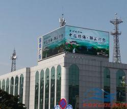Высокое разрешение HD P10 DIP наружной рекламы светодиодной панели дисплея