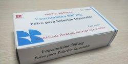 فانكوميسين للحقن الوريدي فانكوميسينا 500ملغ 1000 ملغ