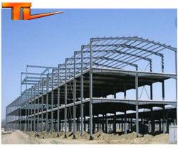 بناء معدني من الفولاذ متعدد الطوابق