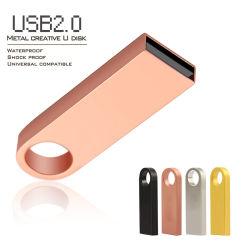 ترقية محرك أقراص USB محمول معدني ذاكرة USB Stick مخصصة