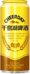 9 Platão Abv3.3% 500ml Cheerday marca de cerveja em lata