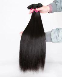 自然な黒100%の人間のバージンのRemyの毛の大きさ