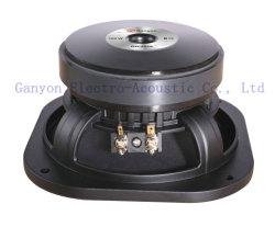 GM-602A 6 polegadas profissional de alta qualidade PA Speaker para Matrizes de Linha