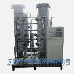 Кислород высокой чистоты газ для промышленных сварочных работ