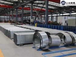 Китай высокий предел прочности на оцинкованный C и Z Purlin для стальных структура практикума/склада/здание