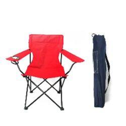 Banco Dobrável de metal portátil / Camping cadeira com Capota de Lona
