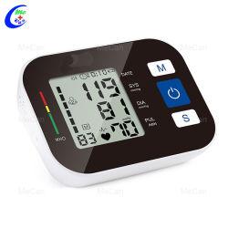 가격 혈압계 자동 혈압계 혈압 게이지