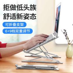 N8ラップトップの立場ブラケットのデスクトップの上昇のアルミニウムラジエーターの中断によって折られる携帯用サポート