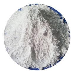 農業肥料用硫酸マグネシウム無水 MgSO4