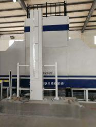 Seiten-Scan-Auto-Scanner des Röntgenstrahl-At2600 für Fahrzeug-Scannen und Sicherheits-Inspektion