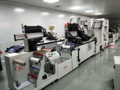 Авто ПВХ бумагу типа мотовила шелк экране принтера/ клейкой ленты/метки безопасности