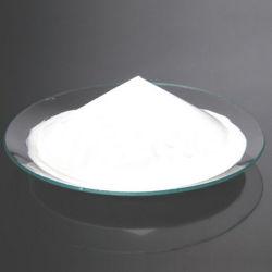 Стеклянные бусины с покрытием из алюминия для светоотражающей чернил