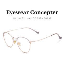 Design Moda Eyewear cornice, occhiali ottici in metallo da donna 2