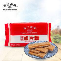 Pont de la rivière des perles de sucre brun en morceaux 454G (Sac) Haute qualité