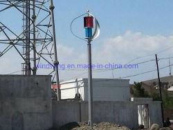 Новая энергия ветра турбины с приводом от генератора в отдаленном районе (200W 5 КВТ)