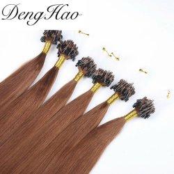 الجملة البرازيلية فيرجين الشعر ريمي الشعر تمديدات الشعر Micro Ring Loop شعر الكيراتين