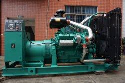 セリウム及びISOの証明書との100K /125kVAの開いたタイプDoosanエンジンのホーム小さい発電機ディーゼルGenset