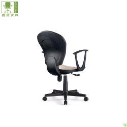 Commerce de gros chaise de plastique Kit, chaise de bureau partie
