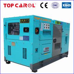 有名なブランドWeichai//Weifang/ Kofo/Lovol/Deutzのディーゼルはよい価格10kVAとGENセットした。 30kVA. 50kVA小さい力
