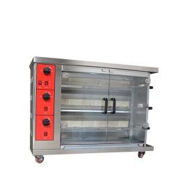 Equipamento de cozinha profissional Alimentação de Fábrica 2 Hastes de ustulação Frango Comercial