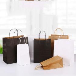حقيبة ورق جاهزة للشحن منخفضة التردد بسعر الجملة هدية