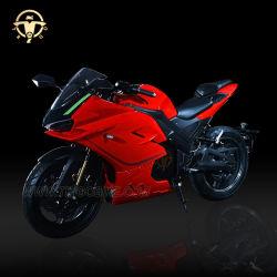 Еес/Coc Ducalon 3000W~10000 W электрический мотоцикл Scoooter дальнего радиуса действия в 2021 Trinui Trigo новой торговой марки-M