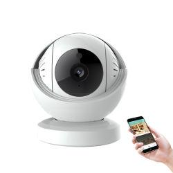 2MP 1080p Surveillance 무선 팬 틸트 줌 초고속 IP 야간 비전 보안 CCTV 카메라