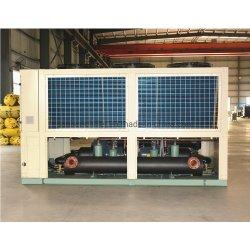 800квт 220usrt колебания алюминиевых ребер охладителя нагнетаемого воздуха с воздушным охлаждением воздуха охлаждения воды для производства вина