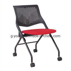 Chaise pliante Hot vendant à bon marché de gros de chaise de bureau Chaise de tâche