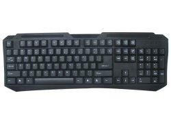 Tastiera standard cablata con design semplice per computer