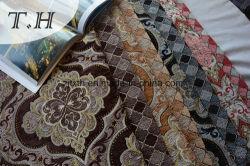 Alta qualidade e mobiliário de fabrico de maquinaria de alta precisão de pelúcias tecidos jacquard