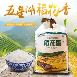 Casa Flor de arroz para comer alimentos dulces y ricos Arroz de grano largo
