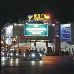 P8 Full Color Outdoor LED Display Screen Video Wall Advertisement 광고판 국민별