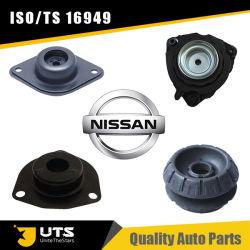 تعليق قائم الصدمات المطاطي على الحامل مع تعليق الخصم لـ Nissan OEM 54320-Ew80A 54321-Ew80A