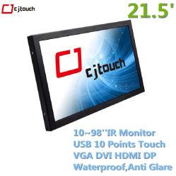 IR タッチスクリーン VESA 21.5 インチセルフサービス情報キオスク液晶モニター広告シングルプレイヤー