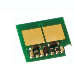 Pour HP LaserJet (5025/5035)