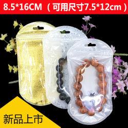 Kundenspezifisch drei seitliche Dichtungs-die PolyplastikMobiltelefon-Datenleitung das Kopfhörer-Kabel imprägniern, das mit Reißverschlussplastik-Beutel verpackt