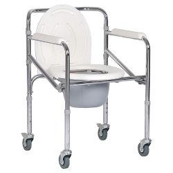 바퀴를 가진 접히는 강철 Commode 의자