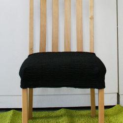 의자 Cover 또는 Slip Cover/Seat Chair Cover Bs Cc003