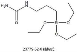 Ureidopropyltriethoxysilane 50% im Methanol CAS 23779-32-0