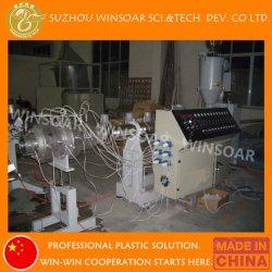 الصين بلاستيكيّة مزدوجة برغي [بفك] باثق أنابيب إنتاج بثق يجعل [مشن/وبفك] [كبفك] [وتر&] [درينج&] [إلكتريك كندويت] أنابيب صناعة [إإكسترود مشن]