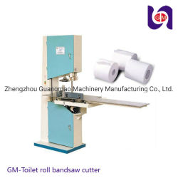 トイレットペーパー機械のための切削工具