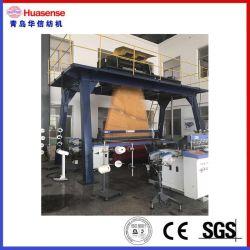 La nouvelle technologie métier à tisser machinerie textile jacquard
