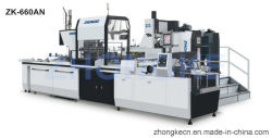 Полностью автоматическая в салоне машины принятия решений (CE)