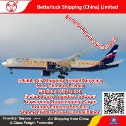 Надежную воздушную транспортную службу оператора из Китая в Россию из аэропорта таким образом материально-Экспедитор