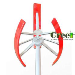 小型縦の風力のための低速縦の風発電機500W 1kw 3kw 5kw
