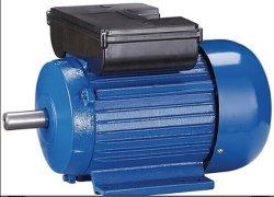 YL однофазный конденсатор запуска электродвигателя(рамы 80-132) YL132M-4P-7.5HP (0.37-5.5квт квт-5.5квт)