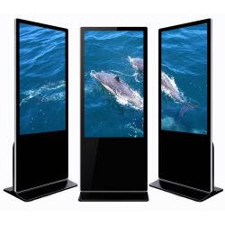 モニタを広告するスーパーマーケットのWiFiの表示画面のボード縦LCD