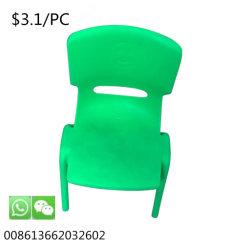 Moderno popular juguete colorido mejor venta Altura cómoda silla para niños
