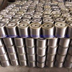 5154アルミニウムマグネシウムの合金ワイヤー